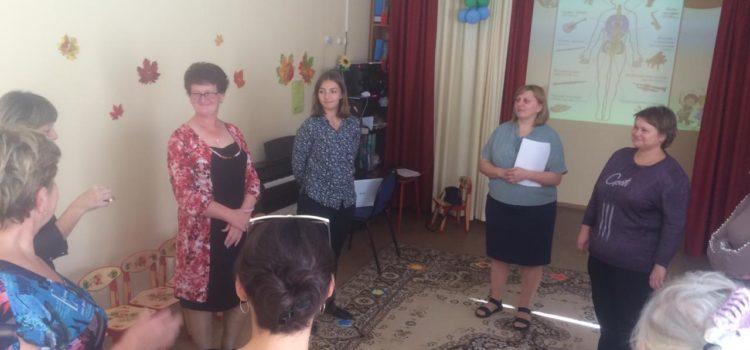 Мастер класс для педагогов «Музыкальная терапия в ДОУ»
